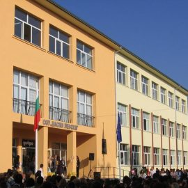 "Secondary school ""Vasil Levski"" – Troyan"